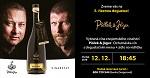 Vinařství Piálek a Jäger - degustace 12.12.2019